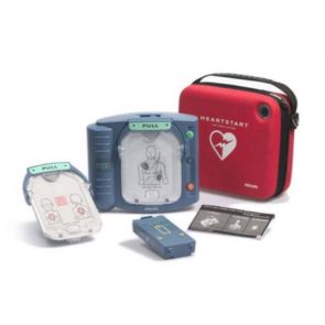Philips HeartStart OnSite AED M5066A, Option C01